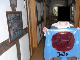 13_2012-03-30__af53d60a___R0013430__Copyright_Caritasverband_fuer_den_Landkreis_Hassberge_e_V_